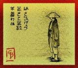 Haiku_by_KitsuneBara