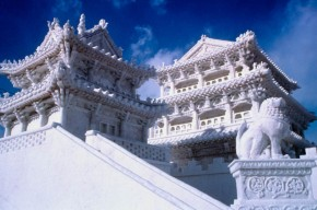 Chinese Ice Palace