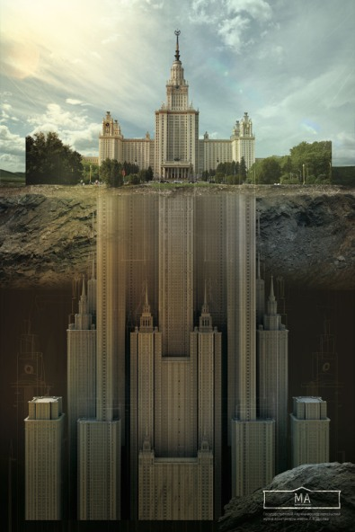 Lomonosov Moscow State University (imagined expansion of existing building)