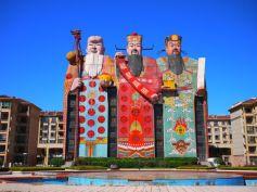 Tianzi Hotel, Hebei Province, China