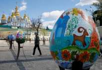 Ukrainian pysanky (Easter eggs)