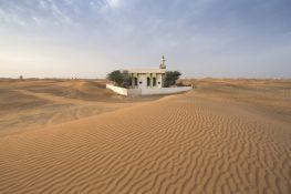 Al Madam Mosque, Sharjah, United Arab Emirates (Kairi Aun)