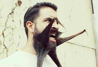 Ninja Attack Beard!