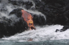 Creepy lava 'skull'