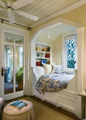 Read, sleep, repeat (home-designing.com)