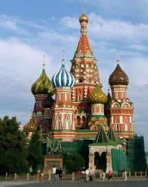 Saint Basil's Cathedral (metaweb.com)