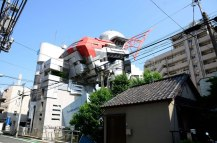 Aoyama Technical College, Japan ('Optimus Prime was here') (archiobjects.org)