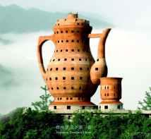 Tea Museum, Meitan, China (gizmodo.com)