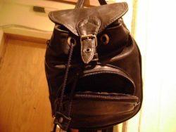 Bitter Backpack