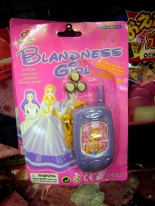 Blandness Girl - so appropriately named (acidcow.com)