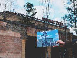 Former glory, Chernobyl - photo by Oleksandra Bardash (unsplash.com)