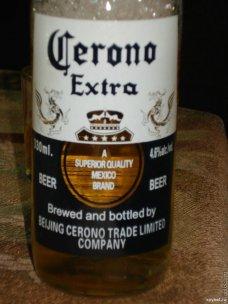 Genuine 'Mexican brand' beer brewed in Beijing (ebaumsworld.com)