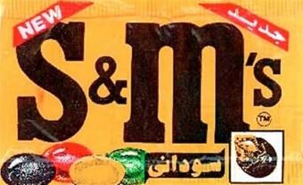 Just remember, S&M stands for 'sado-masochistic' (acidcow.com)