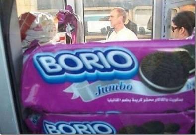 'Like Oreos, only boring' (ebaumsworld.com)