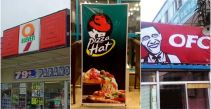 The orignal Pizza Hat and Obama Fried Chicken - accept no substitutes!(thetalko.com)